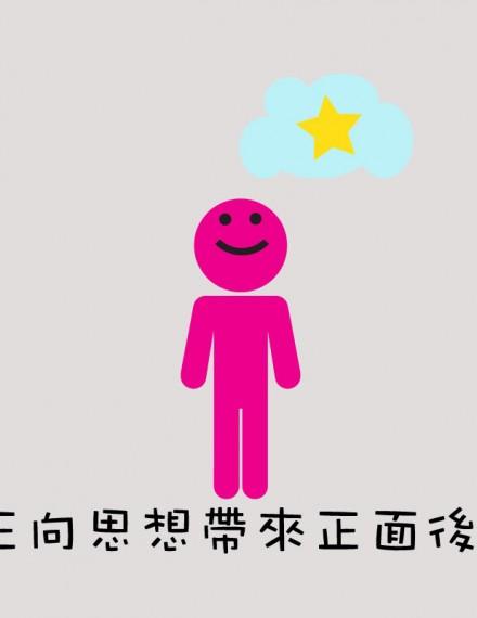幸福快樂的人會做的 7 件事