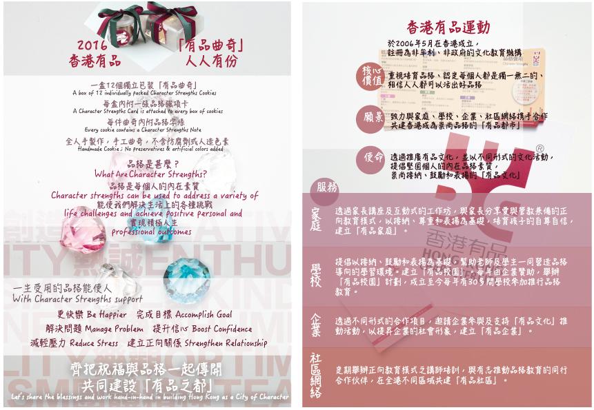 elimcs-leaflet_a4_500-p2