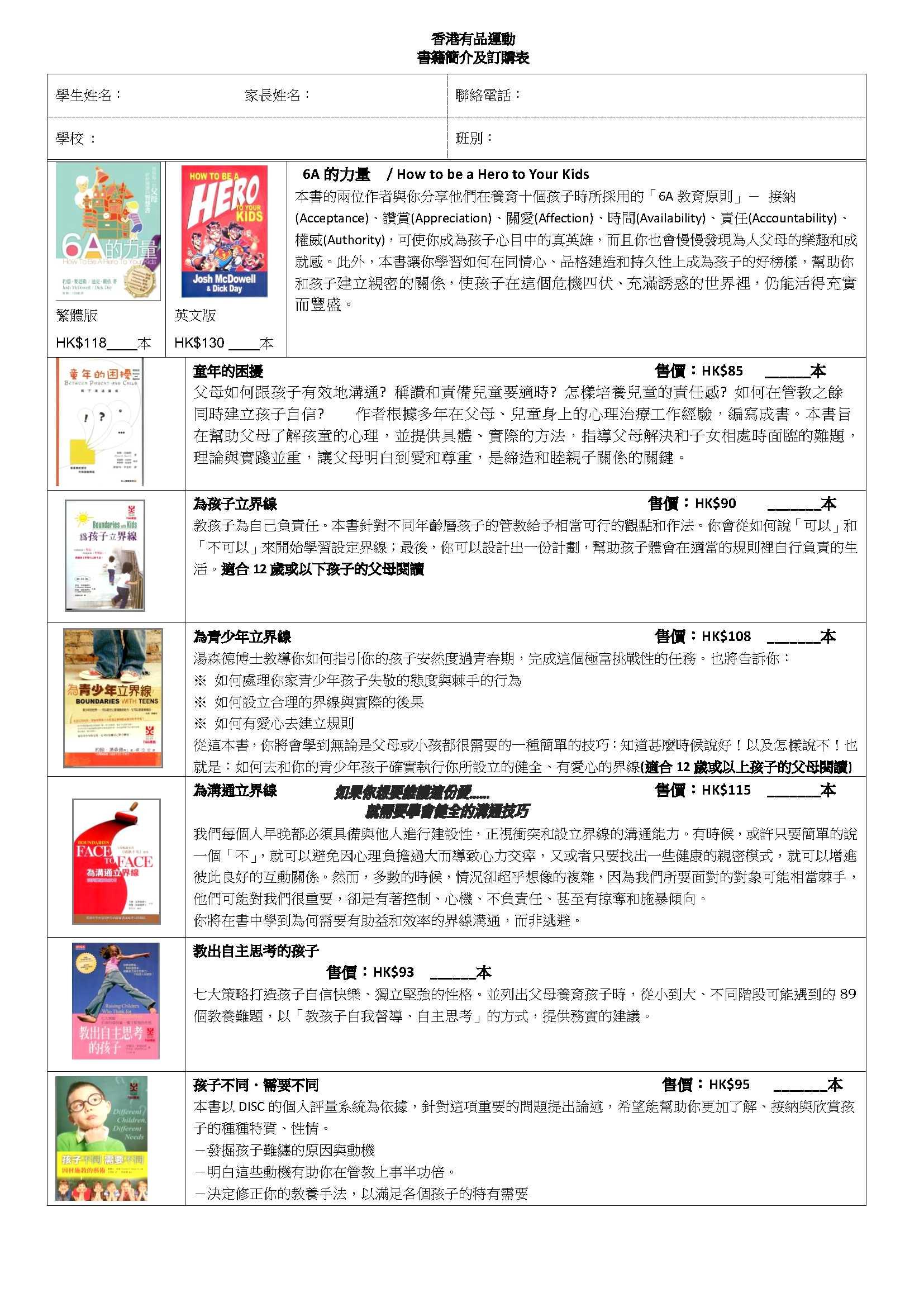 book list 2018_06_1