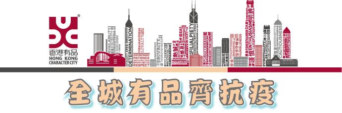 Webpage banner