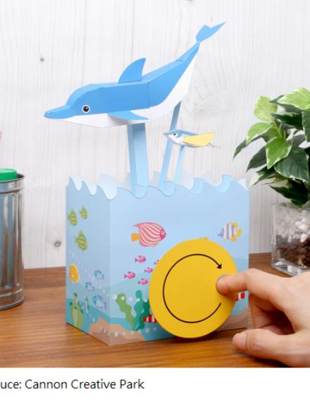 免費紙製玩具列印資源