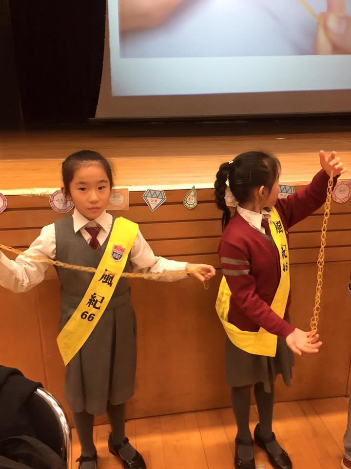 中華基督教會何福堂小學 -「有品週會」