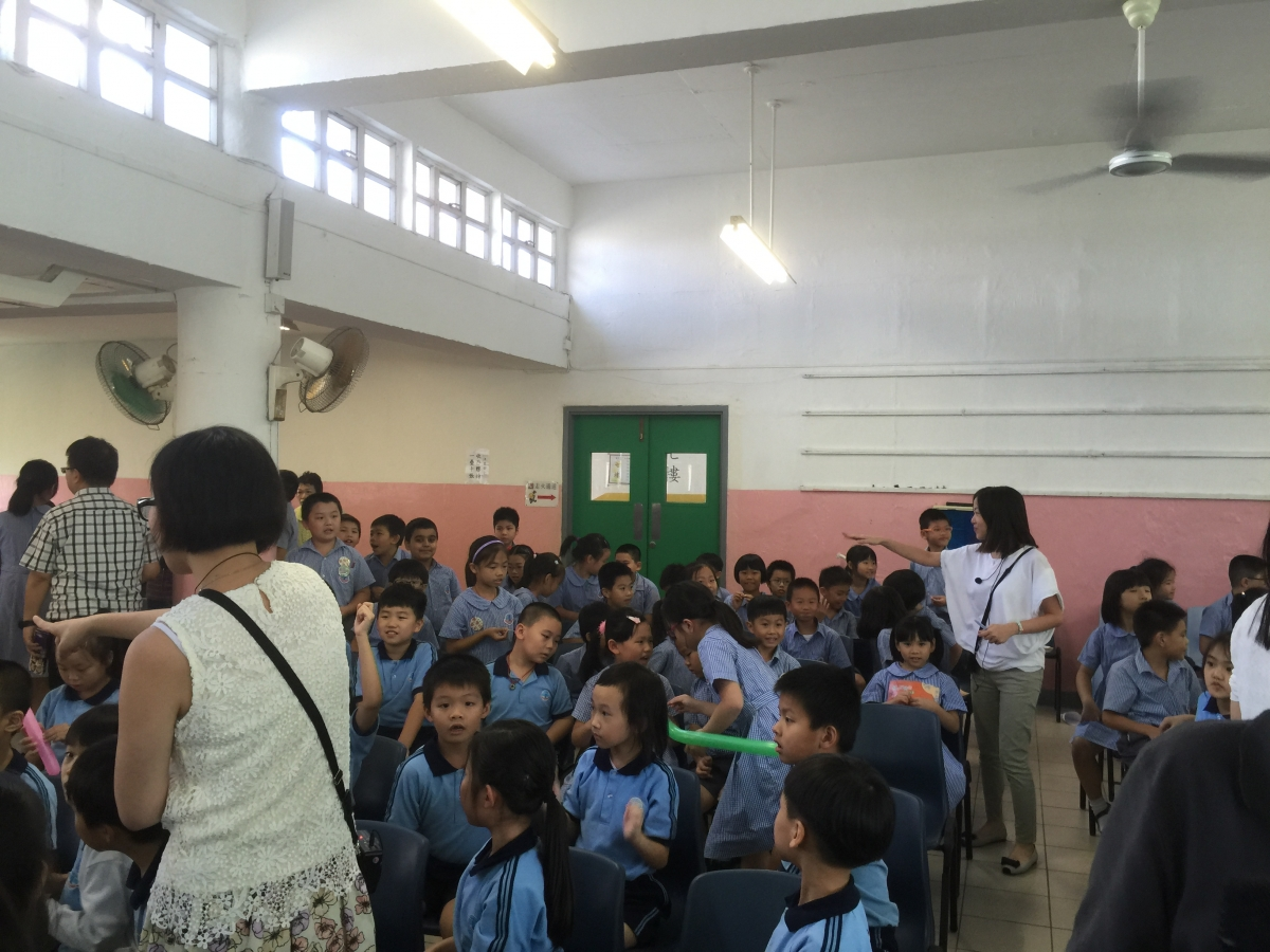 台山商會學校